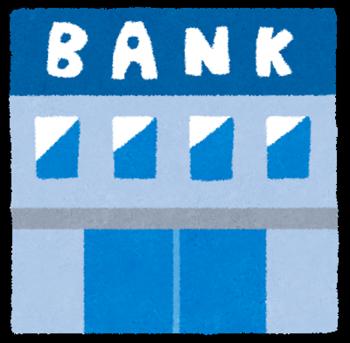 tatemono_bank.png